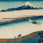 "Katsushika Hokusai, Bushu Tamagawa; The Tama River in Musashi Province, woodblock print, 9.5 x 13.75"""